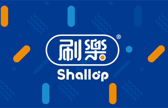 Shallop Oral Care Rebranding