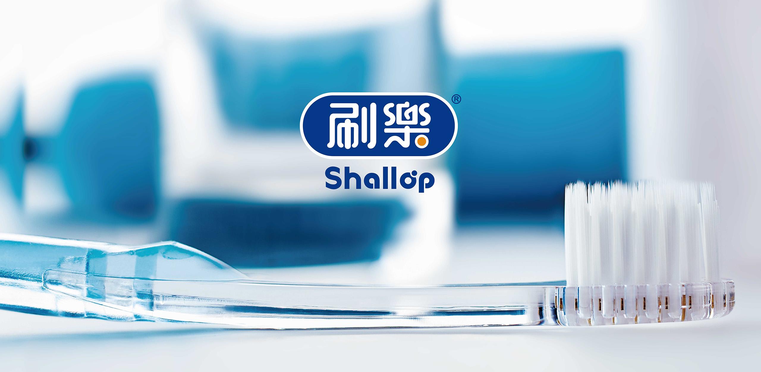 刷樂 老品牌改造 品牌設計 名象作品