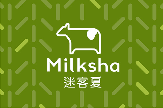 Milksha bubble tea chain store rebranding
