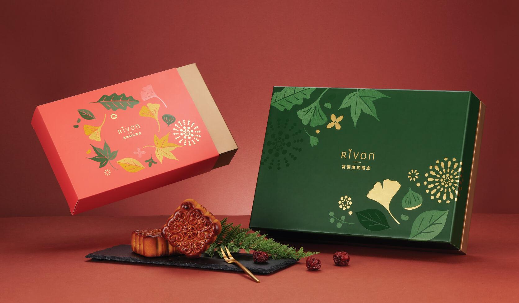 RIVON 2020中秋禮盒產品包裝設計