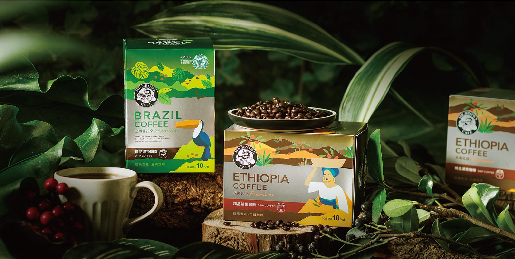 伯朗咖啡精品豆 產品包裝設計