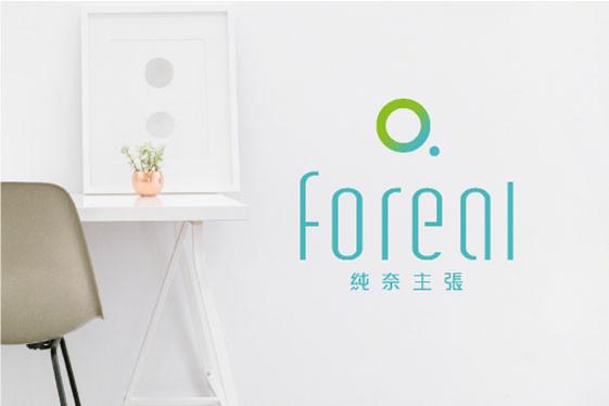 Foreal 純奈主張 品牌規劃設計