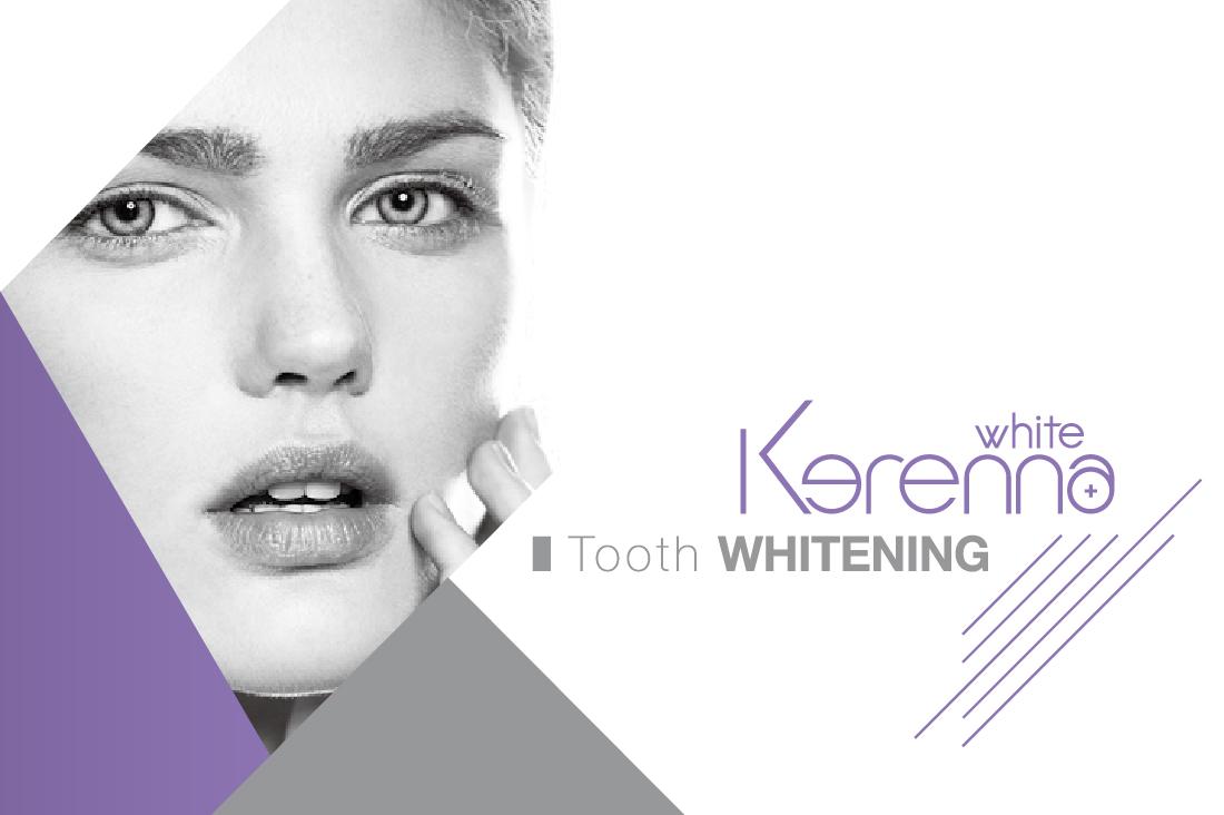 kerenna牙醫美白產品品牌定位改造