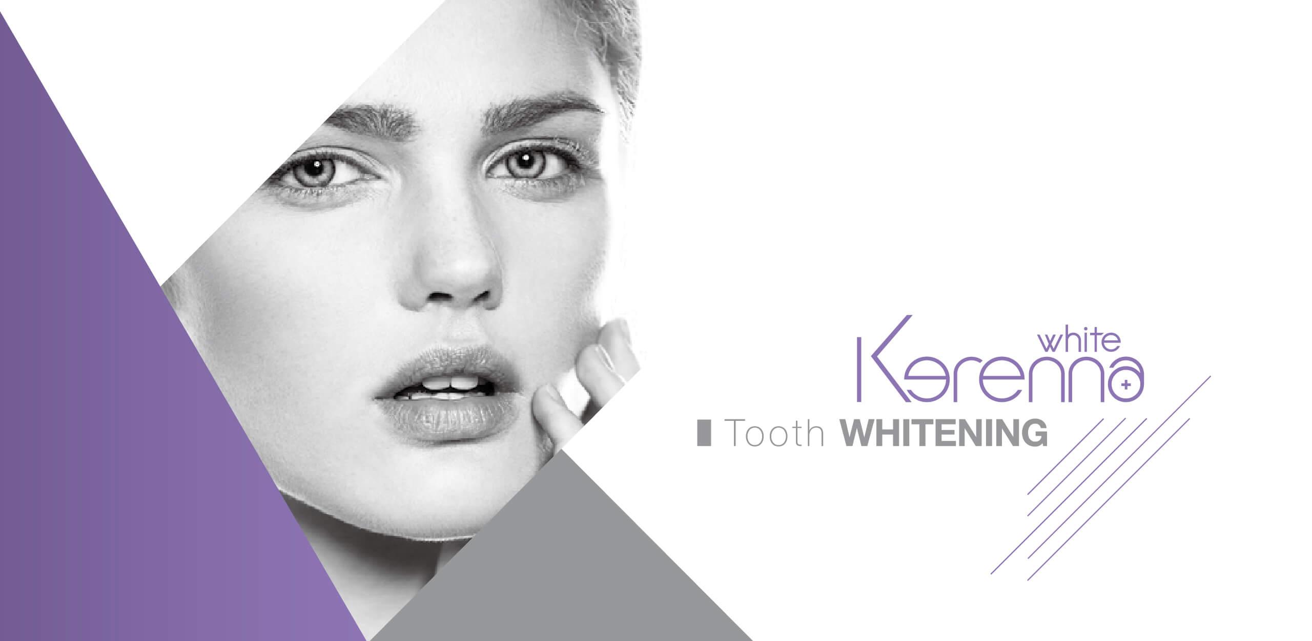 kerenna品牌設計規劃