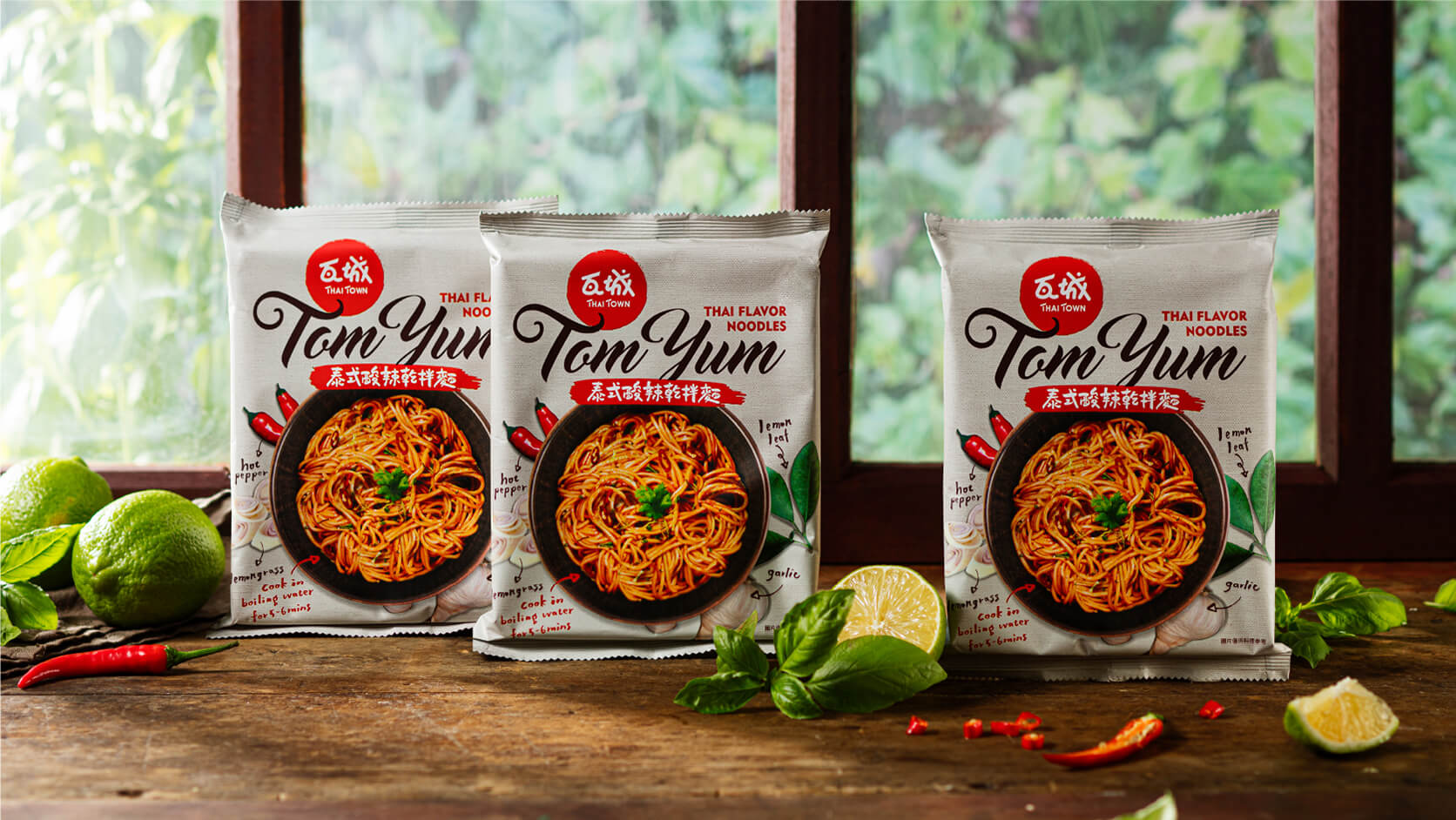 thaitown 品牌規畫設計 03
