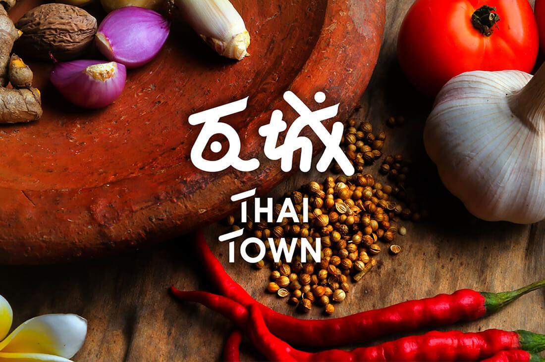 thaitown 品牌規畫設計 M