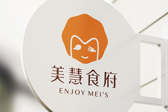 美慧食府 餐飲 品牌規劃