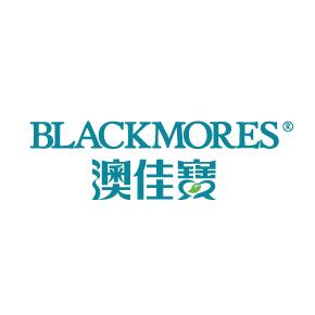 澳佳寶 Blackmores