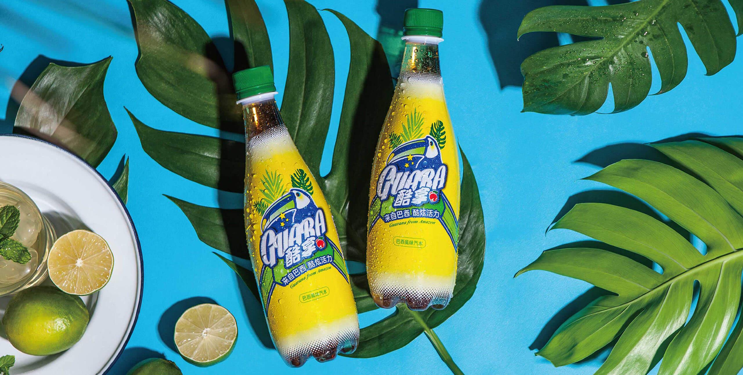GUARA 酷拿 瓶裝飲料包裝設計
