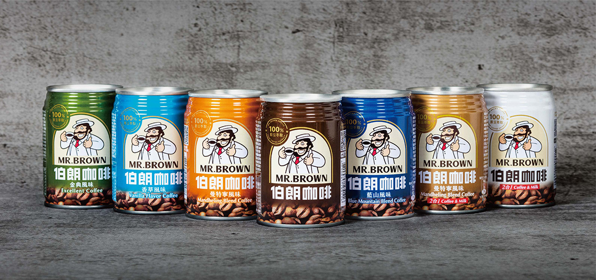 Mr Brown 伯朗咖啡 罐裝飲料包裝設計