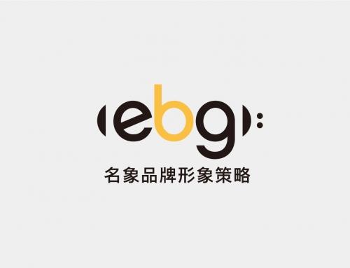 名象獲選台灣品牌耀飛計畫團隊