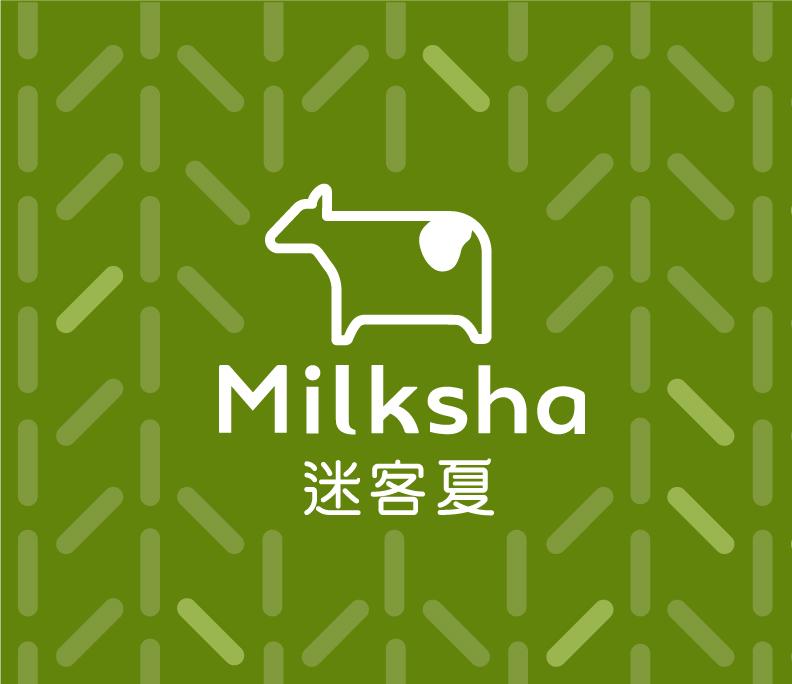 Milksha 連鎖飲料店品牌建立